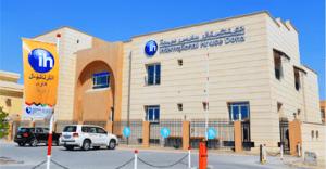 CELTA Courses in QATAR